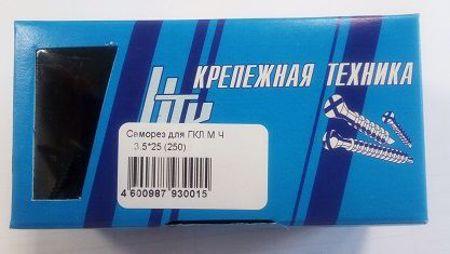 Изображение для категории БЛИСТЕР ПОЛОВИНКА (упаковка)