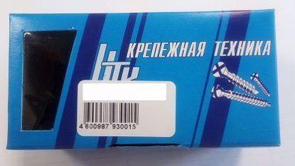 Picture of Прессшайба острая 4.2*13 красное вино RAL3005(105)